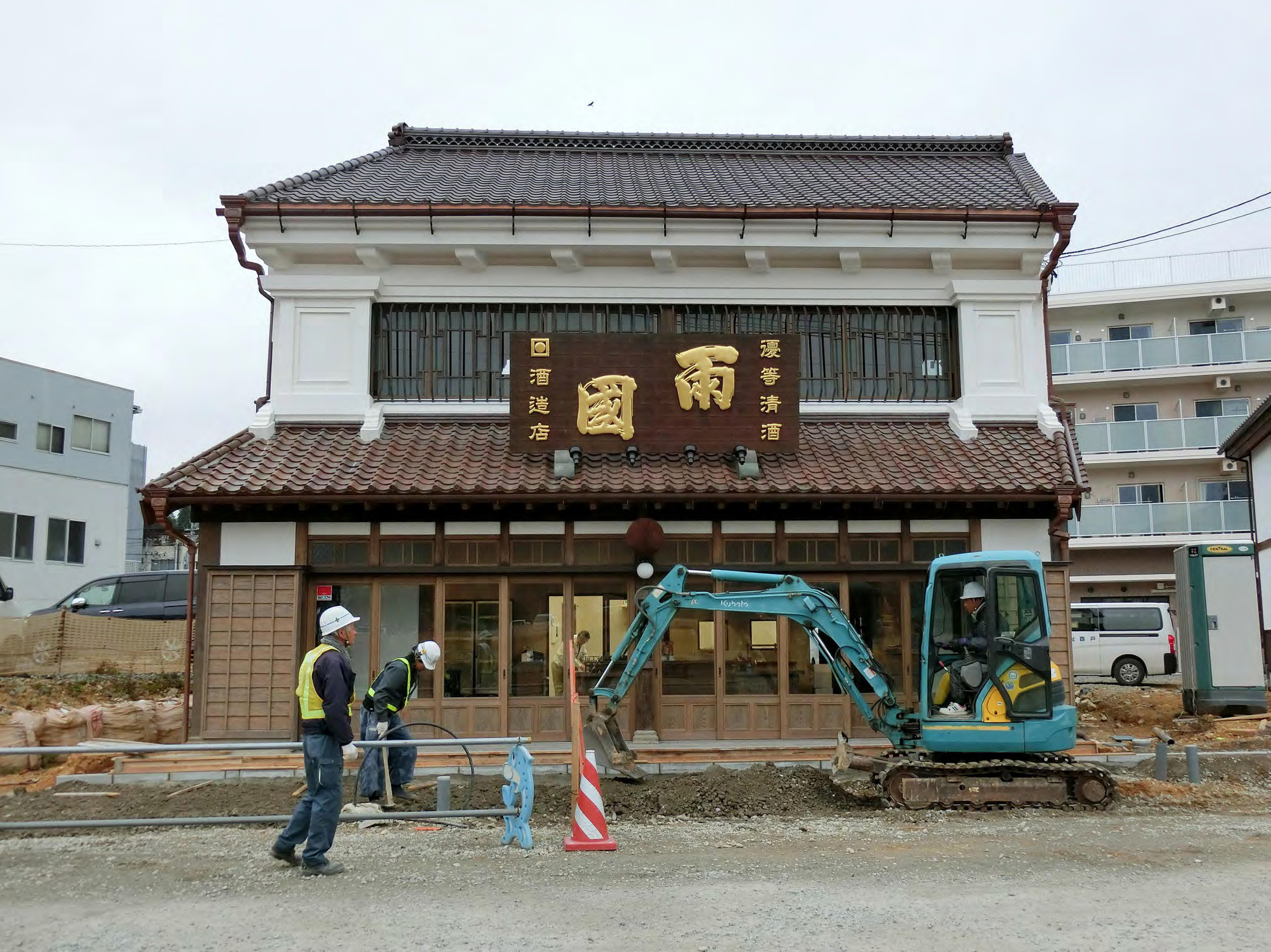 Kakuhoshi façade restored in Kesennuma, Japan.