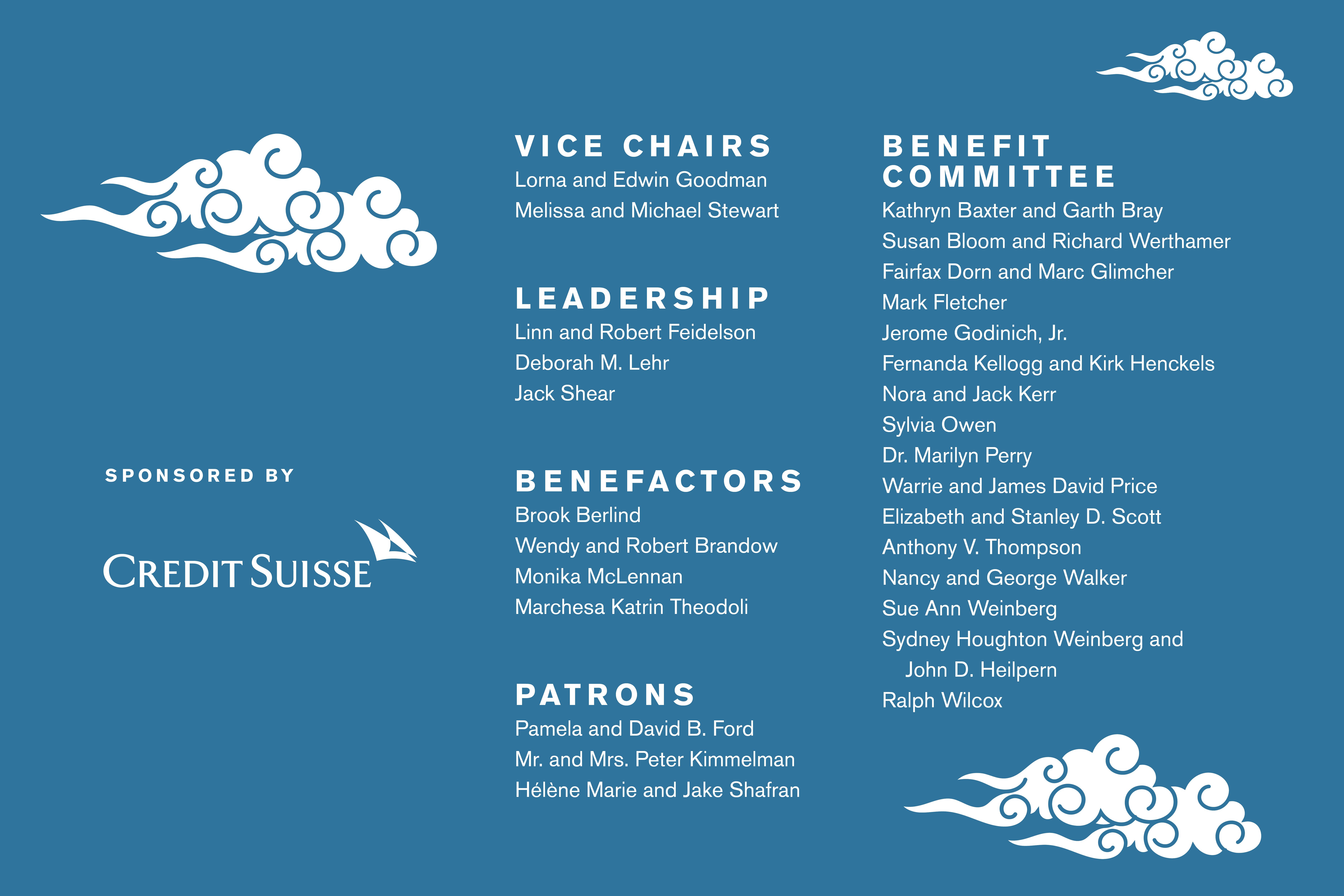 Benefit Committee Members