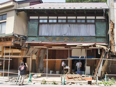 Takeyama Merchant House in Kesennuma-Close Front View