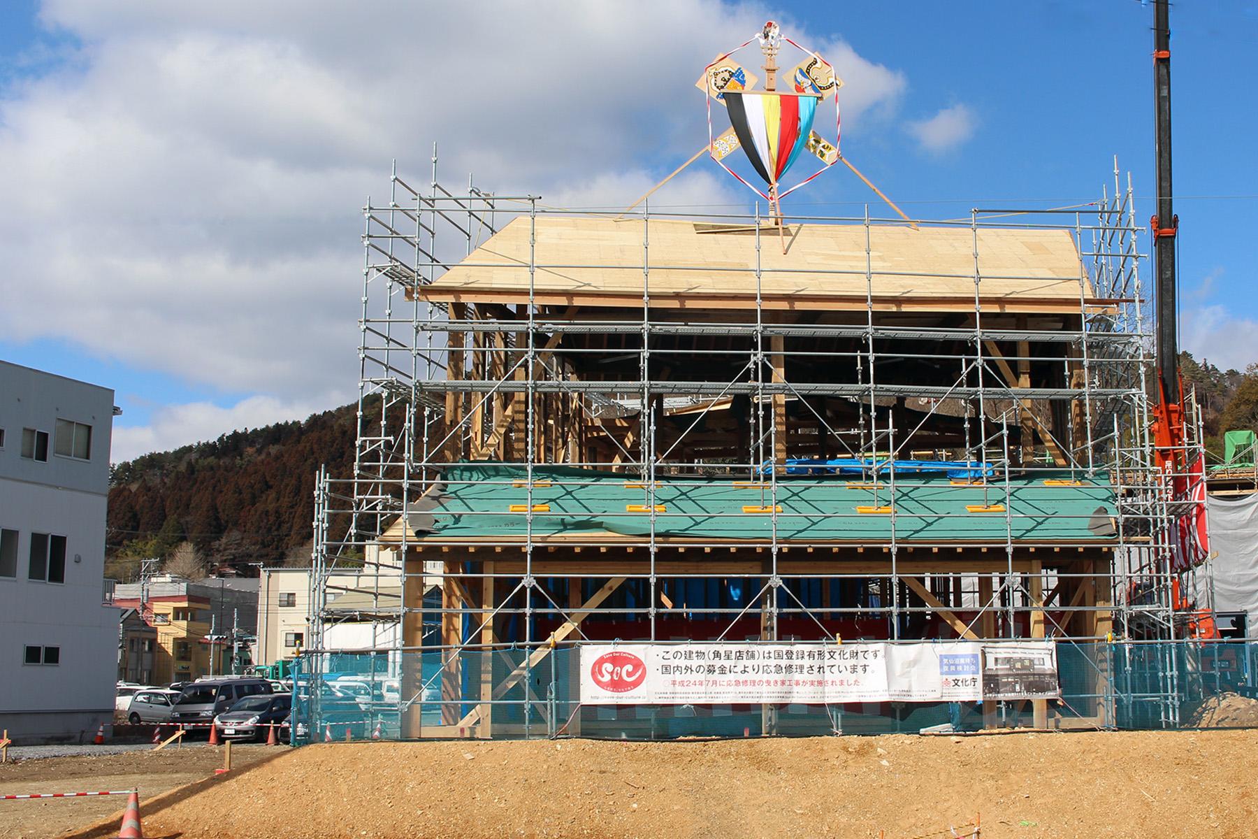 Kakuboshi ridge beam raising ceremony
