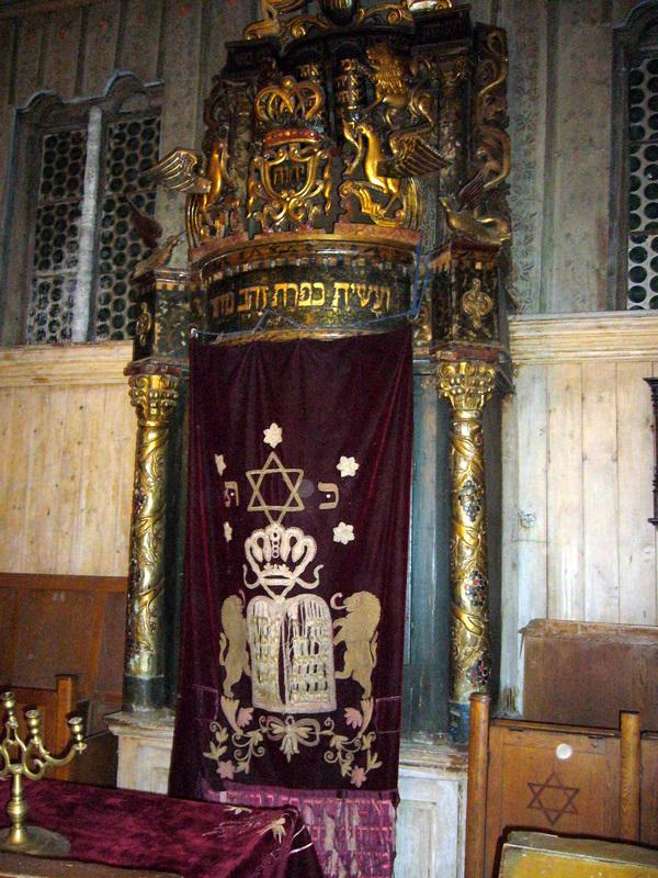 Piatra Neamt Synagogue, Romania
