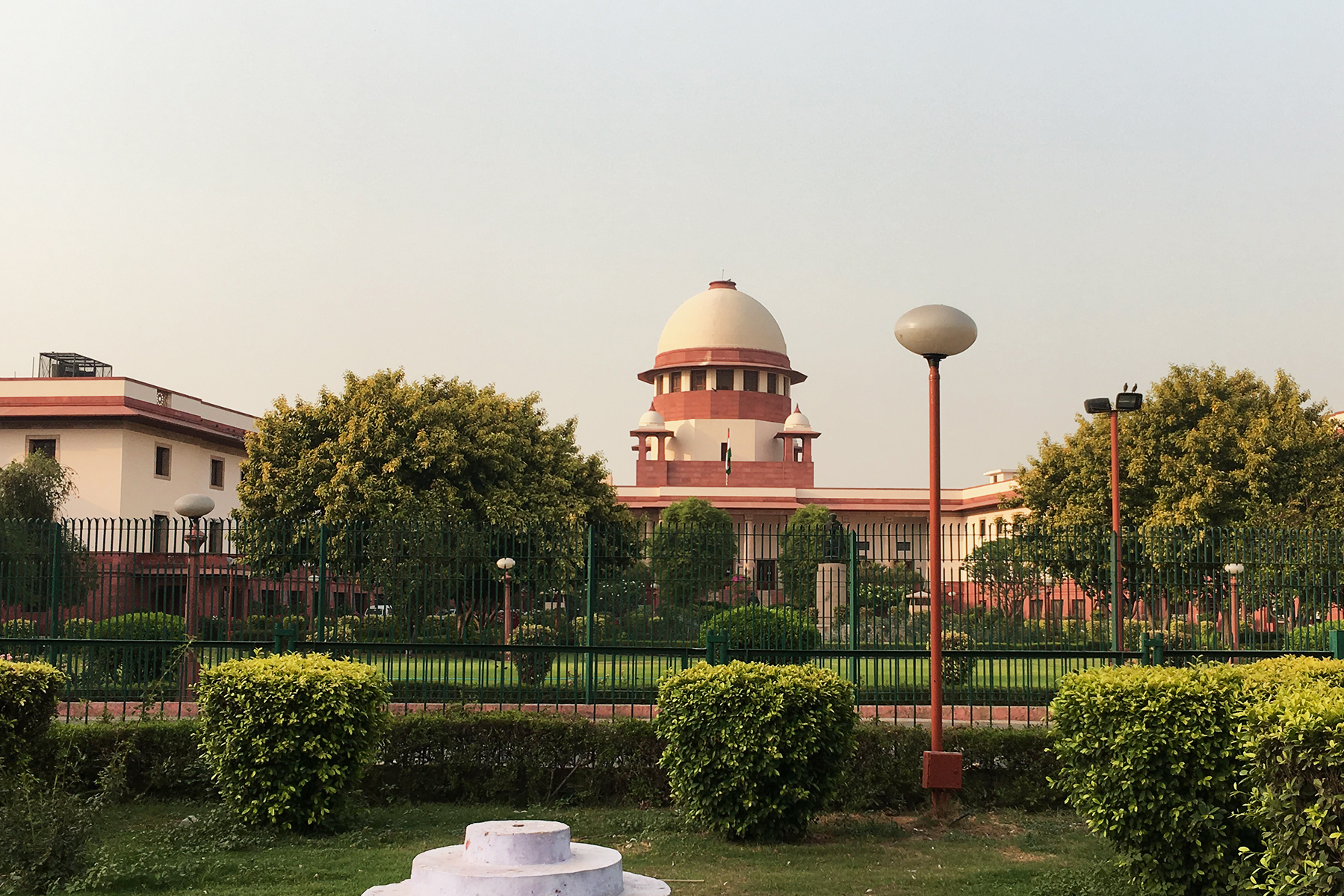 Supreme Court of India (1954-1958)