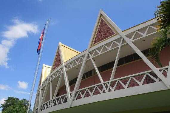 Chaktomukh Hall, Phnom Penh, Cambodia. Photo: Emilie Evans, 2016
