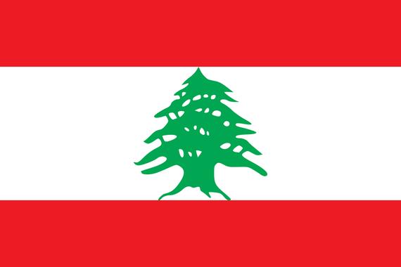 Lebanese National Flag