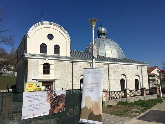 Great Synagogue of Iasi