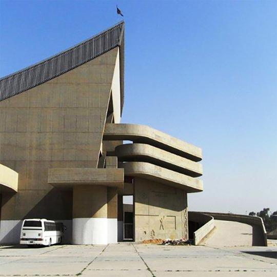 Baghdad Gymnasium