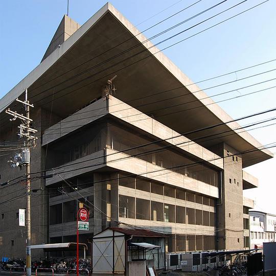 Hiraoka City Hall