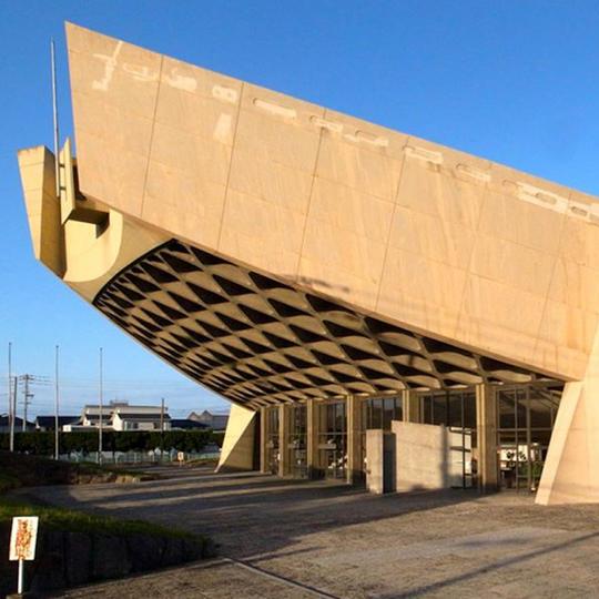 Kagawa Prefectural Gymnasium