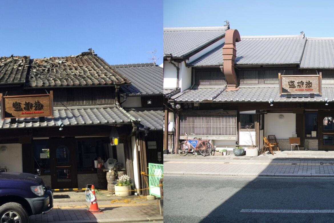 Shio Kosho house before and after restoration, 2020.