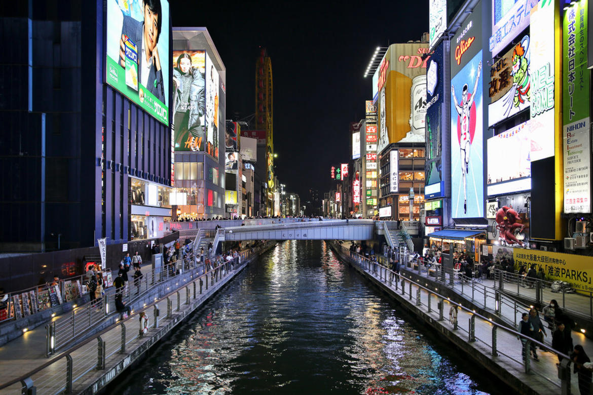 DAY 1: Arrive at your leisure today and explore the bustle of Osaka on your own. Tonight, we will formally begin the trip with cocktails and hors d'oeuvres to welcome one another and talk about the week to come.