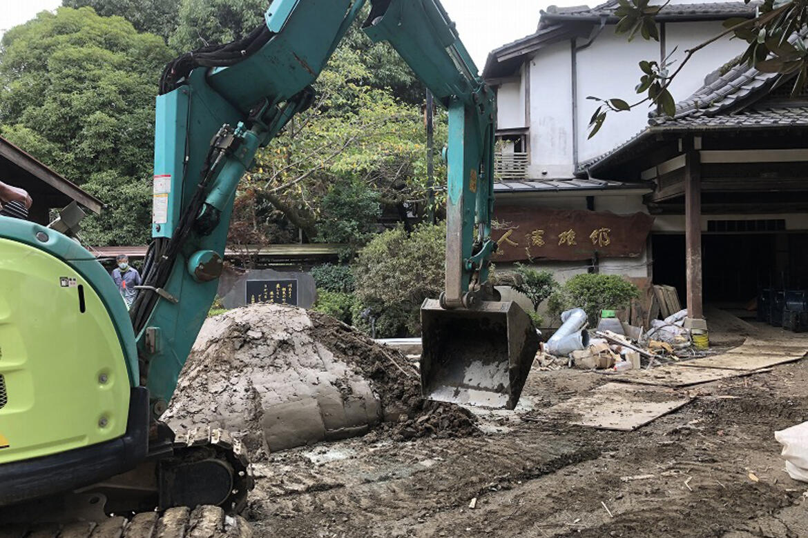 Front entrance of the Hitoyoshi Ryokan in Sept. 2020.