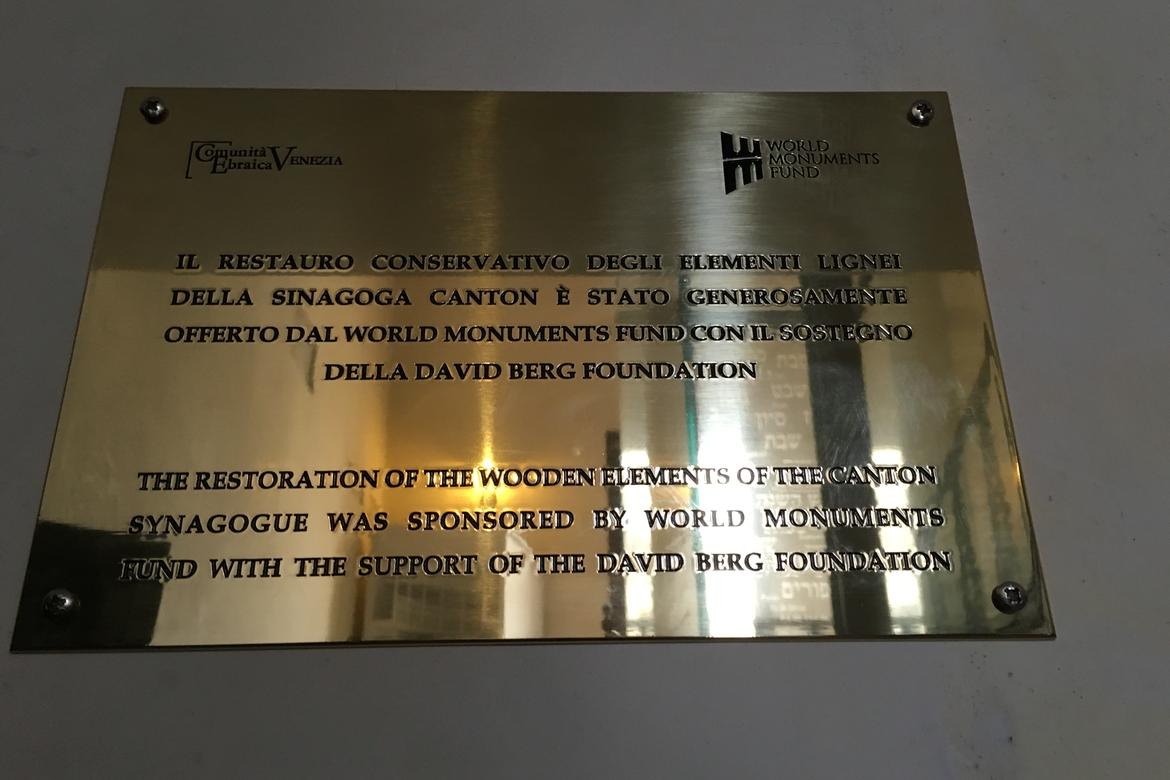Plaque acknowledging support for the conservation project at Schola Canton, 2016