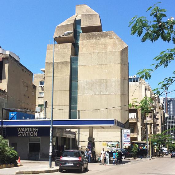 Interdesign Building