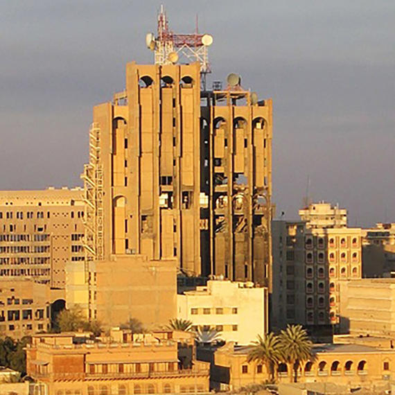 Baghdad Central Post Office Building