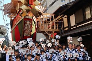 Gion Festival participants celebrate Ofune-hoko Machiya, Kyoto, Japan, July 2017.