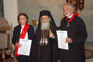 Mrs. Ertegun, His Beatitude, Theophilos III, and Fr. Alex Karloutsos of the Greek Orthodox Archdiocese of America, who was decorated as Commander of the Order of Orthodox Cross-Bearers of the Holy Sepulchre in the same ceremony.