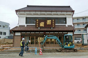 Kakuhoshi façade restored in Kesennuma, Japan.