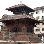 Char Narayan Temple, Nepal, before earthquake