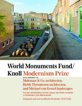 2016 Knoll Prize