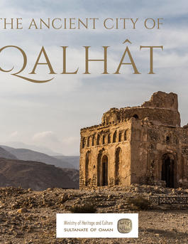 The Ancient City of Qalhat - World Heritage Site_Front Cover