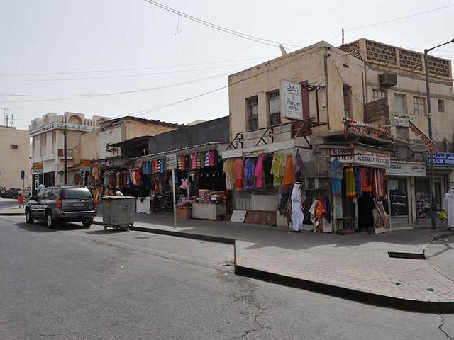 Suq Al-Qaysariya | World Monuments Fund
