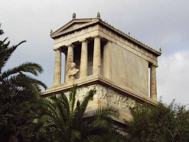 a study of the historic achievements of the city of athens The mycenaean civilization was named by modern archaeologists after the city of  the cities of athens  mycenaean civilization: culture & history related.