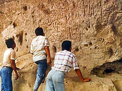Angono Petroglyphs World Monuments Fund