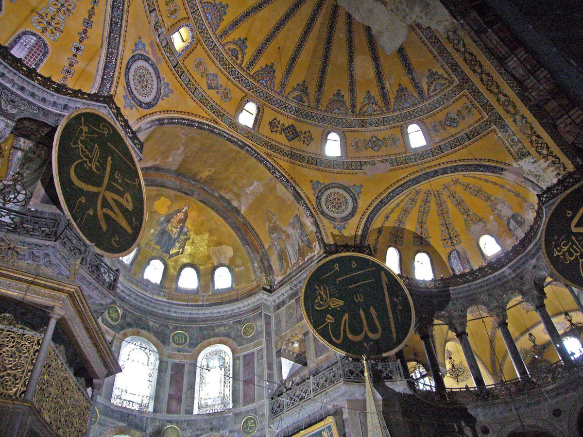 Hagia Sophia World Monuments Fund