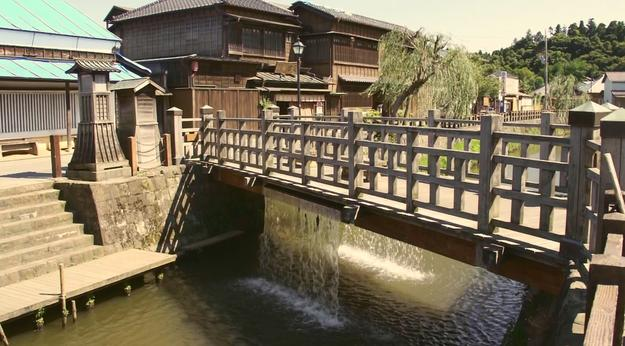 Sawara Cityscape along Ono River