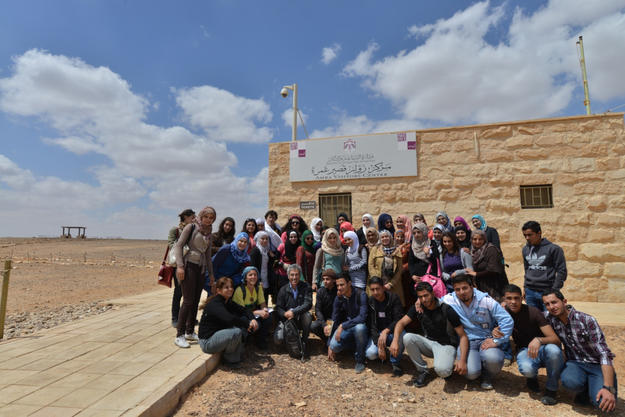 University students take part in a site visit and educational opportunity, 2013