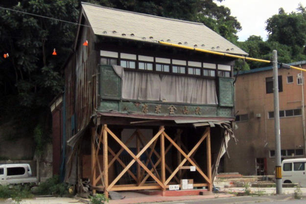 Takeyama rice store security work