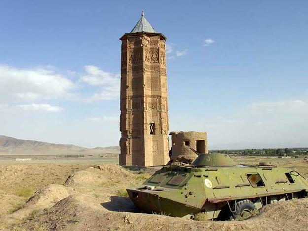Ghazni Minarets