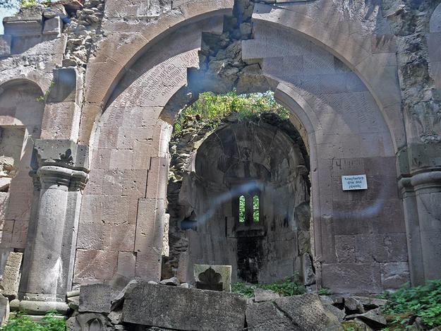 Bardzrakash St. Gregory Monastery