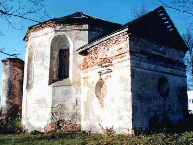 Pervomaisk Church