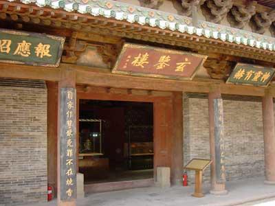 Xuanjian Tower