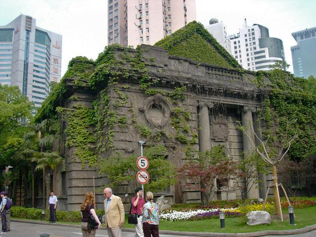 Ivy-covered façade, 2004