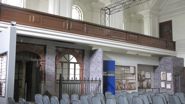 Interior of the synagogue, 2009
