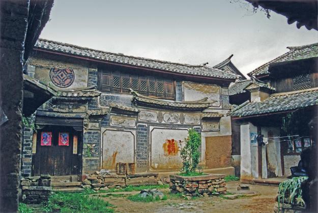 The Historic Tea and Horse Caravan Trail Inn, 2002