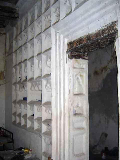 Ujumbe Palace