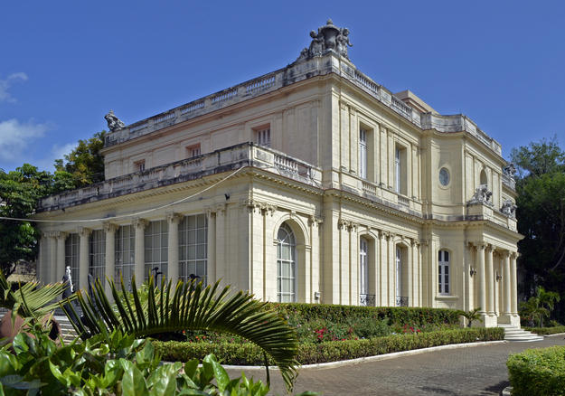 View of the 1927 house of the Countess of Revilla de Camargo by French architects Paul Viard and Marcel Dastugue, today the National Museum of Decorative Arts, 2014