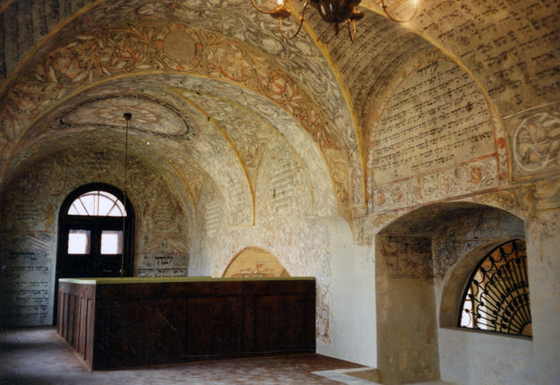 Arches and vaults covered with frescoes of Hebrew text, 2002