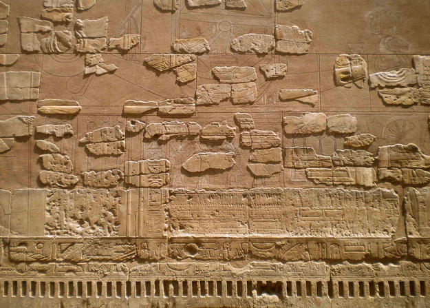 Detail of the Amenhotep III wall after conservation, 2010