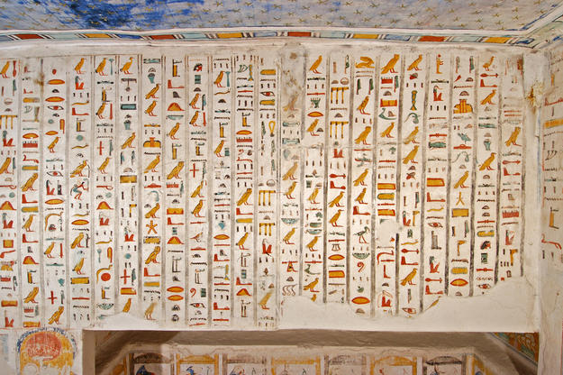 Detail from Corridor K in Tomb KV 2, 2003