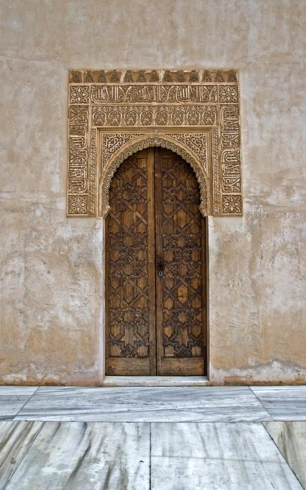 Entrance to the bathhouse at the Palacio de Comares, 2011