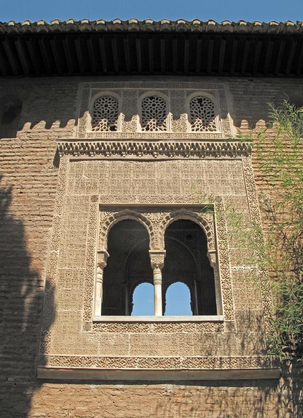 Window of the Oratorio del Partal, 2010