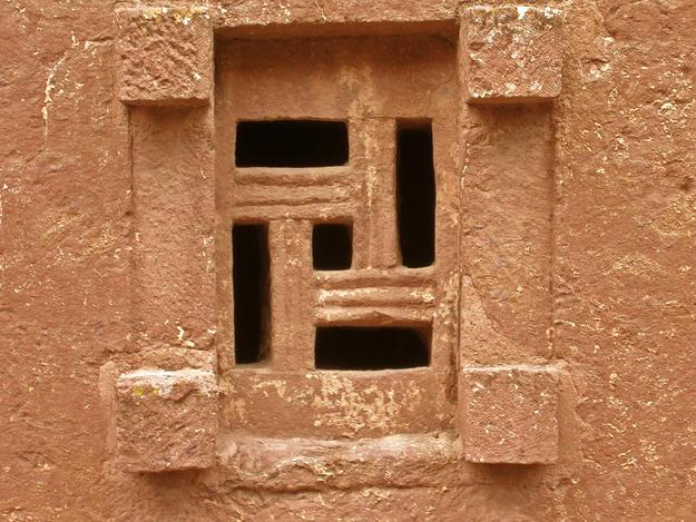 Window of Biet Maryam, 2006