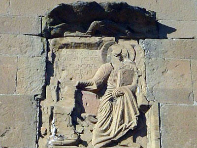 Relief on the east façade, 2004