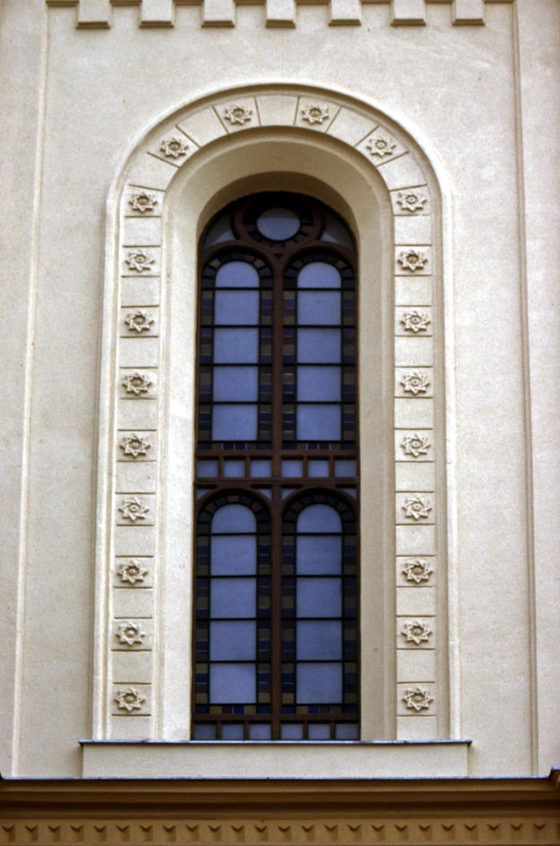 Window after conservation, 2004