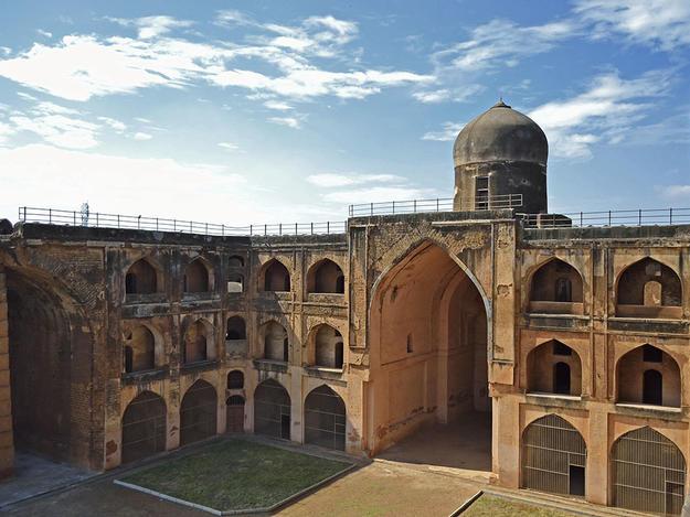Historic City of Bidar