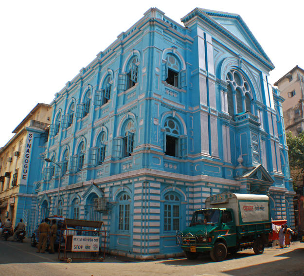 Façade combining Jewish traditions with Indian and English colonial influences, 2009